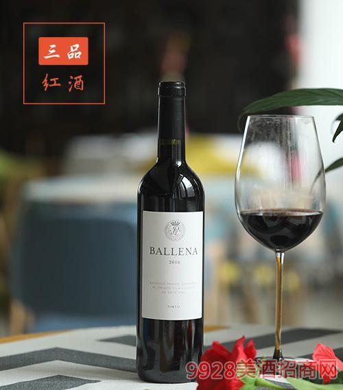 帕尼萨酒庄帕伦干红葡萄酒