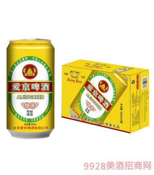 爱京啤酒特制金罐