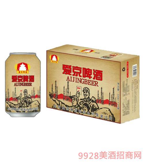 爱京啤酒复古插画咖色