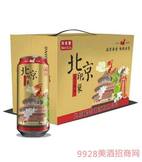 爱京啤酒北京印象易拉罐
