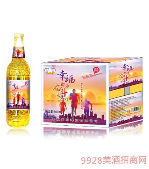 爱京啤酒幸福奋斗500ml