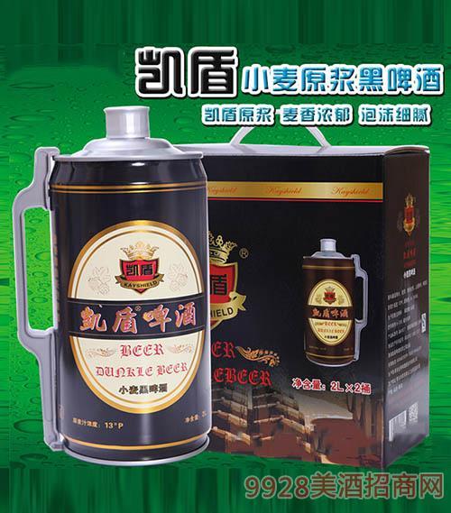 凯盾小麦黑啤酒2L(箱)