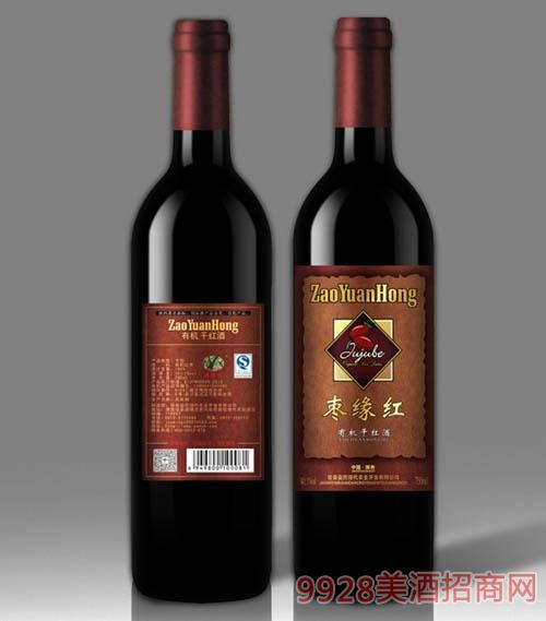 枣缘红酒系列产品之干红
