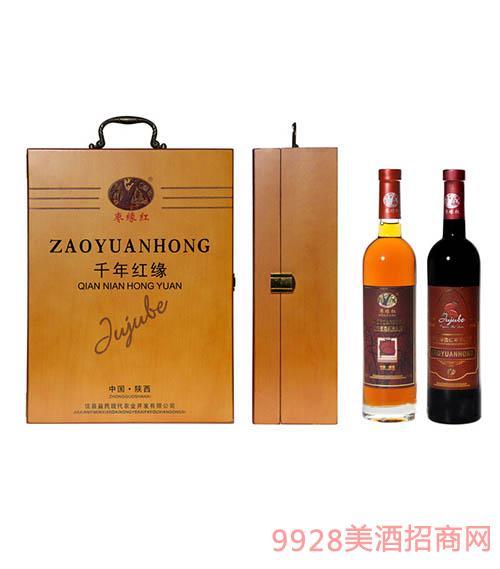 枣缘红千年红缘酒