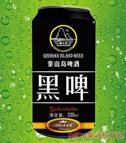 秦山岛啤酒黑啤330ml