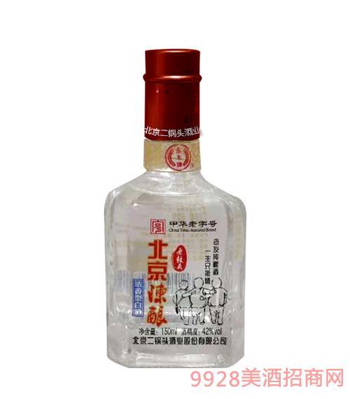 老粮头北京陈酿白酒42度150ml
