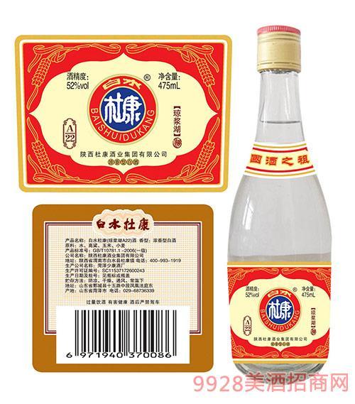白水杜康琼浆湖酒A22-52度475ml