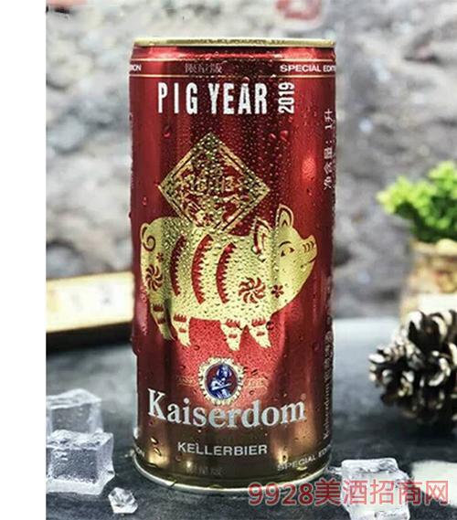 凯撒猪年纪念啤酒