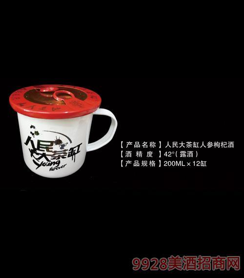 人民大茶缸人参枸杞酒42度200mlx12缸