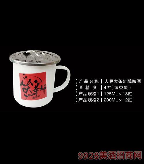 人民大茶缸醇酿酒42度200mlx12缸