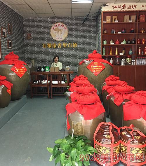 仙臨老酒坊店面展示