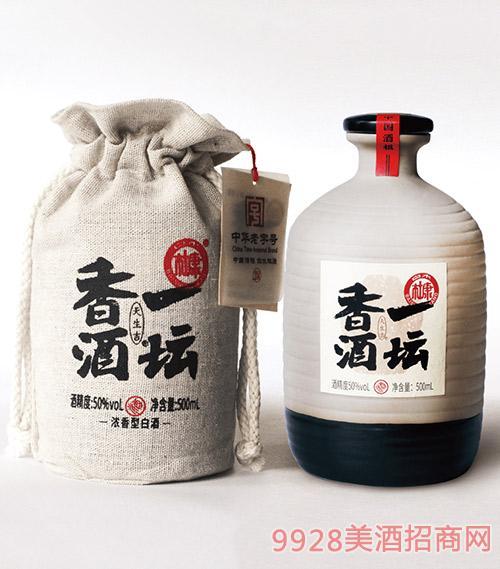 白水杜康酒香一坛酒50度500ml