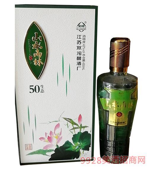 山水雨林50生态酒42度450ml