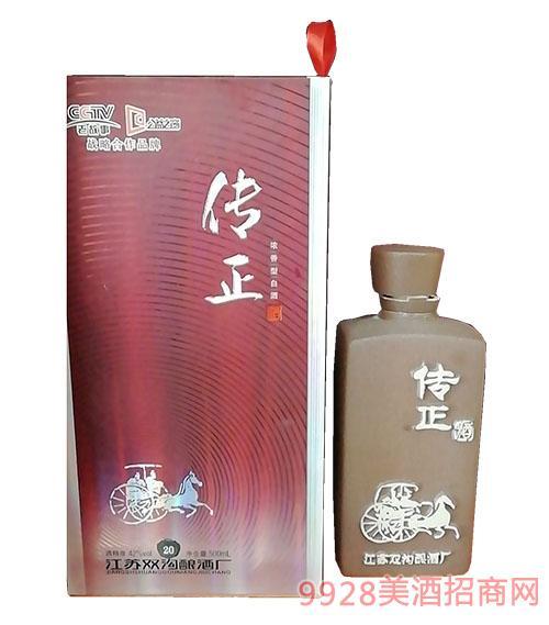 江苏双沟酿酒厂传正20酒42度500ml