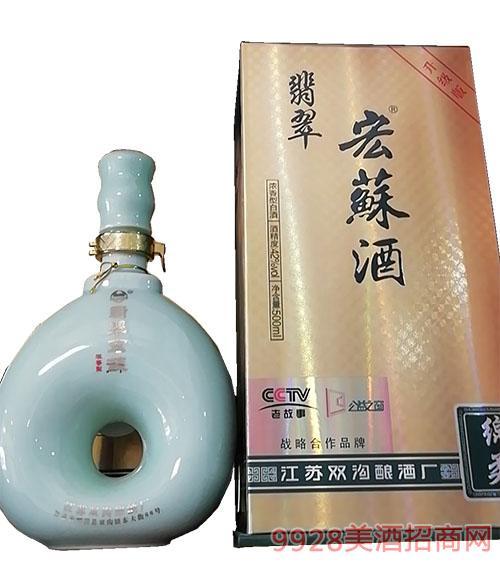 翡翠宏�K酒42度500ml