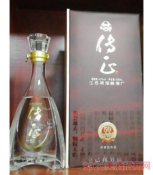 传正酒50-42度500ml