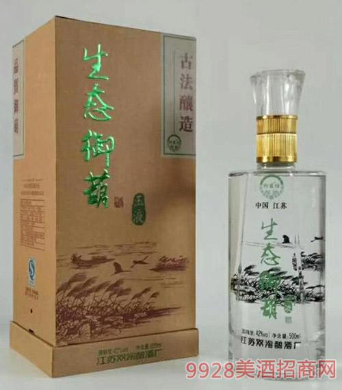 生态御葫酒玉液42度500ml