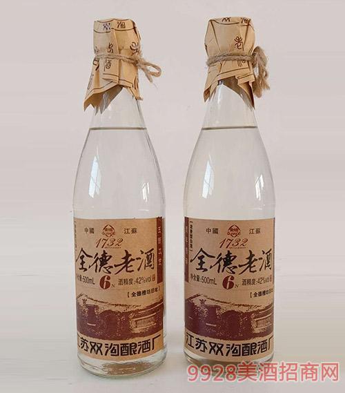 全德老酒42度500ml