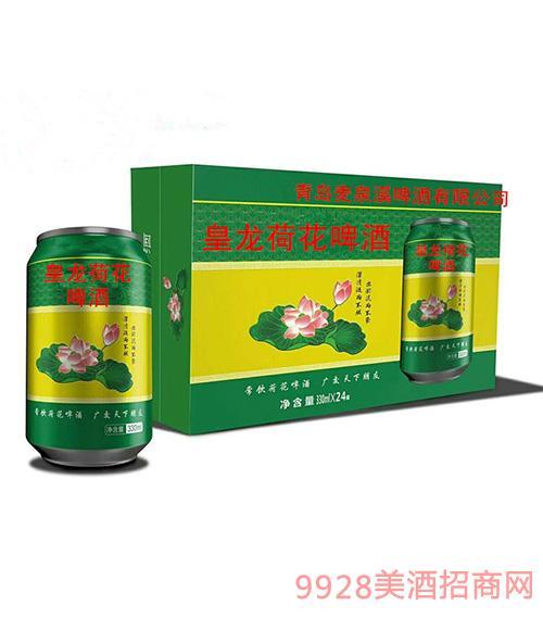 皇龙荷花啤酒箱装330Mlx24罐