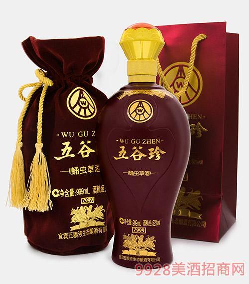 五谷珍蛹�x草酒Z999-52度999ml