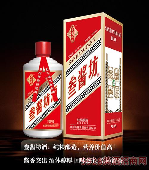 叁酱坊纪念酒酱香型白酒500ml