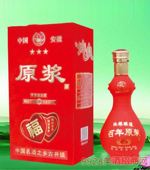 青梅煮酒厡浆18(三星)酒