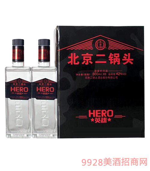 黑方英雄北京二锅头酒