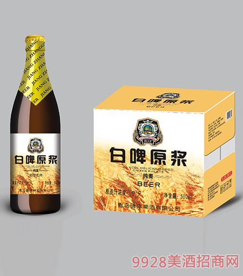 博洋白啤原浆纯麦啤酒500ml