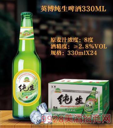 英博纯生啤酒330ml