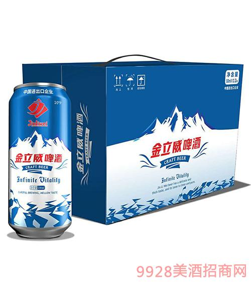 金立威啤酒10°P500ml(箱)