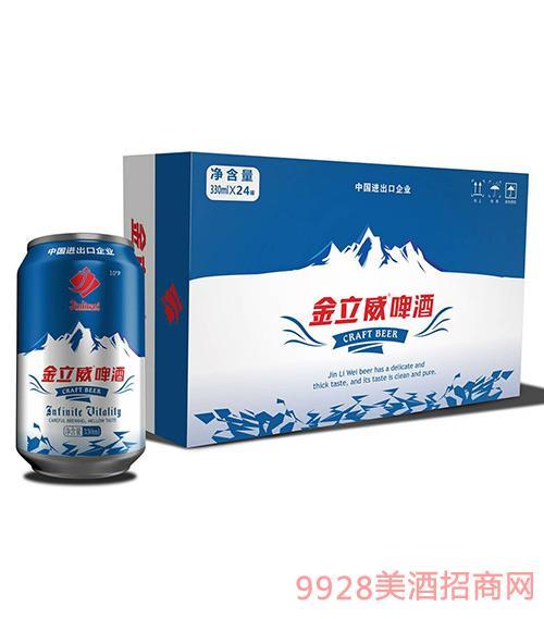 金立威啤酒(箱)330mlx24