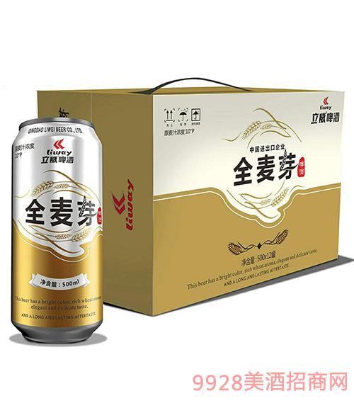 立威啤酒全麦芽500mlx12