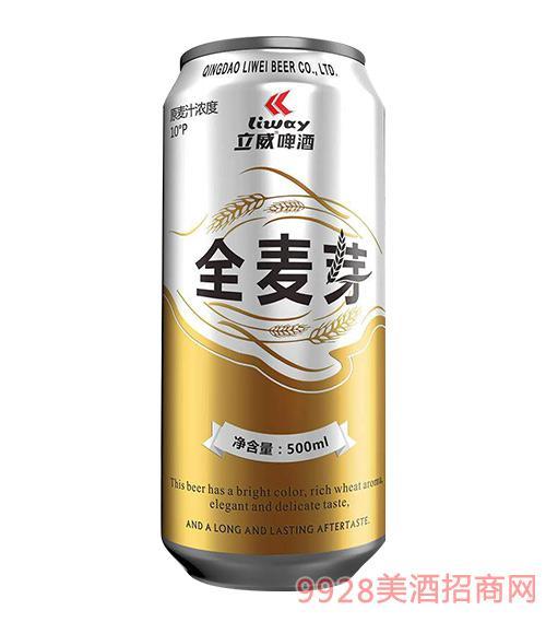 立威啤酒全麦芽500ml