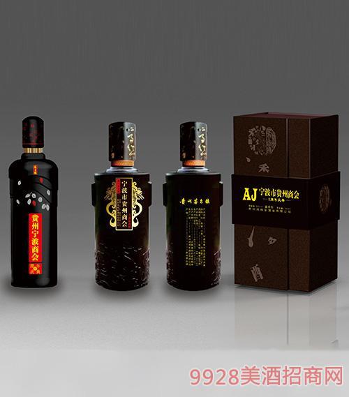 企业定制酒-贵州宁波商会5周年庆典