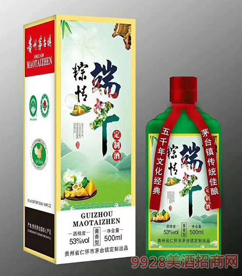 节日定制酒-端午(绿盒)