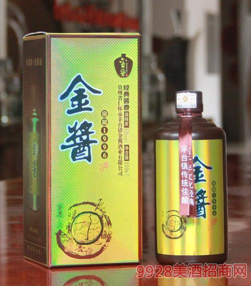 金酱酒窖藏1996
