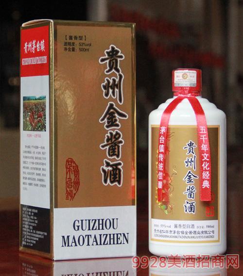 贵州金酱酒53度