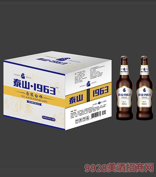 泰山1963原浆白啤500ml×12