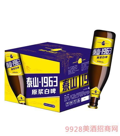 泰山1963原�{白啤500ml×12瓶