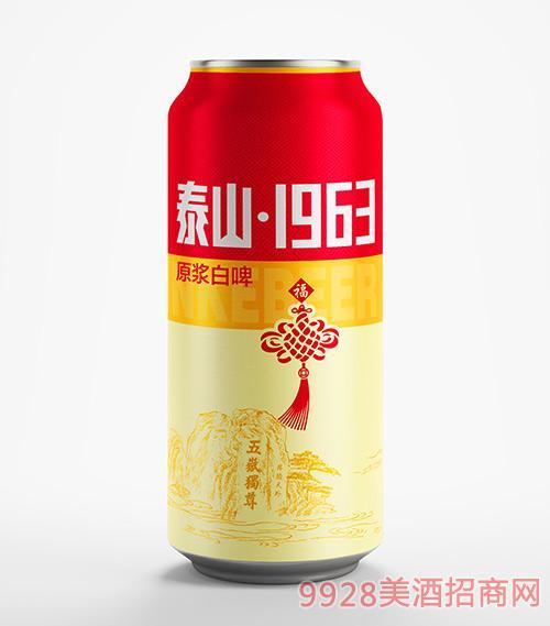 泰山1963原�{啤酒���\���^500ml
