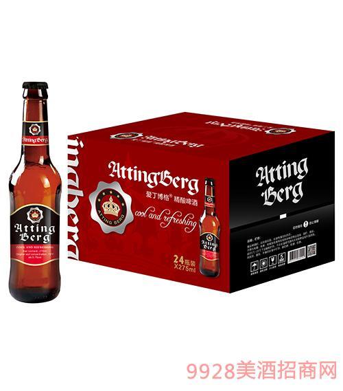 �鄱〔└窬��啤酒275mlx24