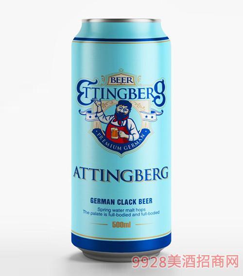 爱丁博格啤酒500ml