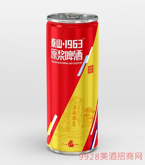 泰山1963原�{啤酒罐�b