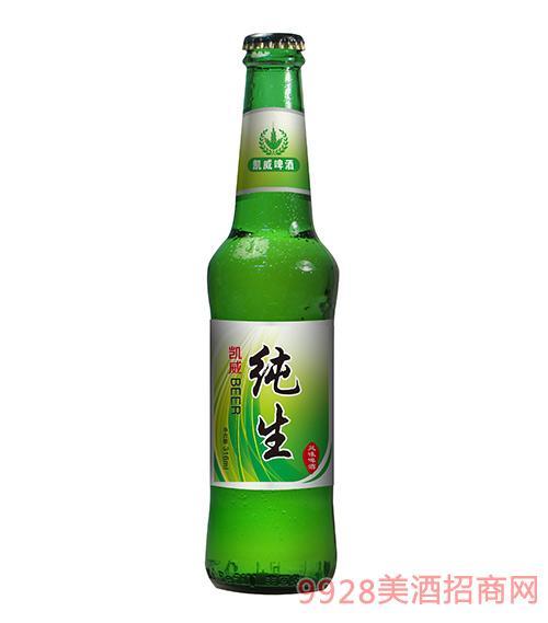 凯威纯生啤酒316ml
