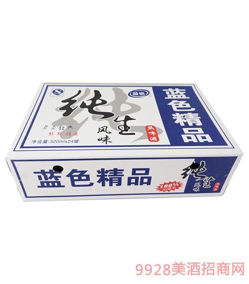 蓝色精品纯生风味熟啤酒320mlx24罐