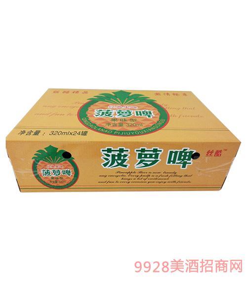 菠萝啤酒320mlx24罐