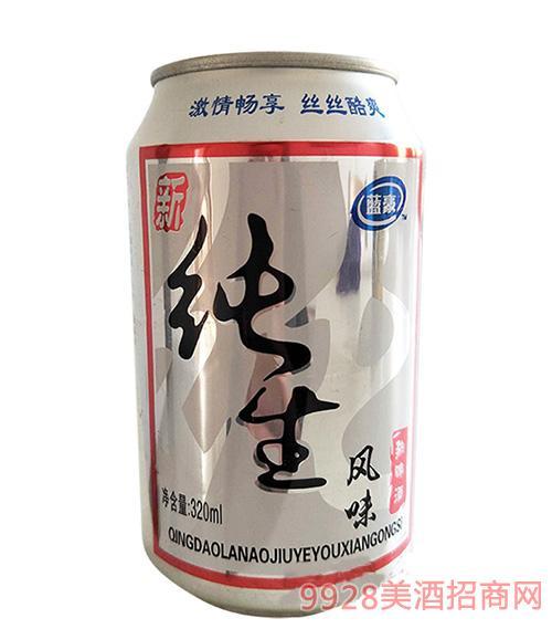 纯生风味啤酒320ml
