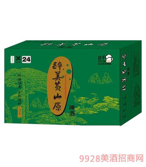 醉美黄山原啤酒320mlx24罐