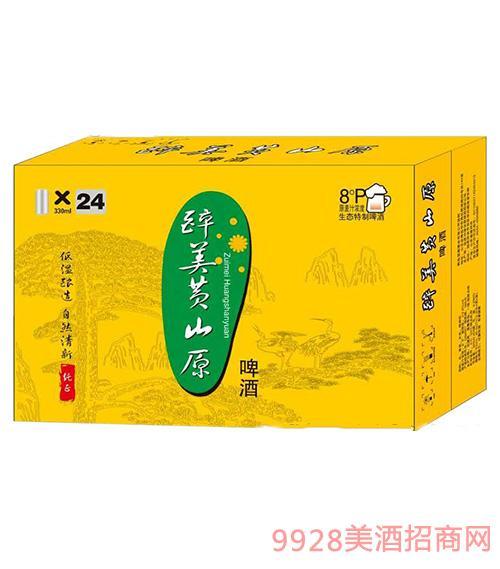 醉美黄山原啤酒330mlx24罐