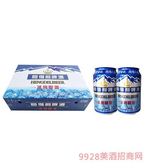 恒得利啤酒冰纯系列